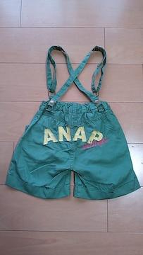 中古サスペンダー付カーゴパンツ110緑ANAPアナップ