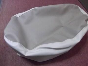 ジュリオ AF52 シートカバー 「白・うす茶」送料込み