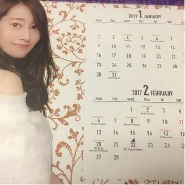 即決 特典付 乃木坂46 2017年度 個別卓上カレンダー 桜井玲香