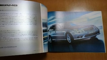 ベンツEクラスワゴン&E55AMGワゴン カタログ2005/2平成17年2月