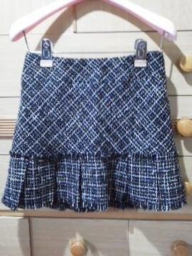 イング裾だけヒダプリーツが可愛いスカート/送料180円