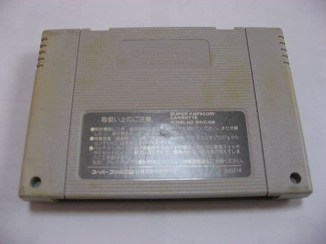 SFCドラゴンクエストI・II < ゲーム本体/ソフトの