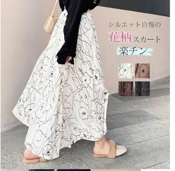 フレアスカート Aライン 花柄 シフォン 薄手 春夏 ロング