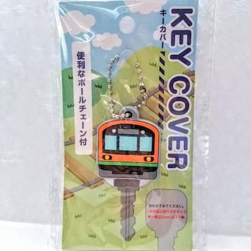 通勤電車 キーカバー JR 私鉄 ボールチェーン付き