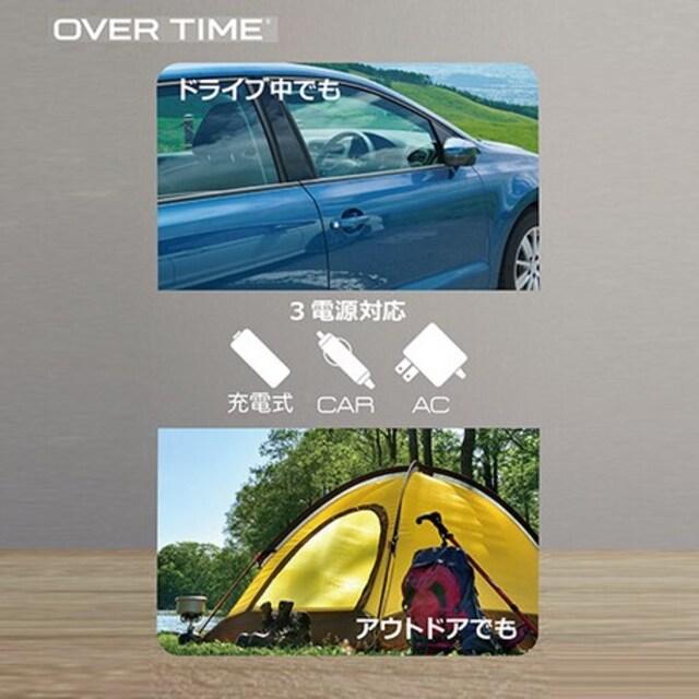 17.1インチ録画機能付きポータブルTV壁掛け・置き・車載の3WAY < 家電/AVの