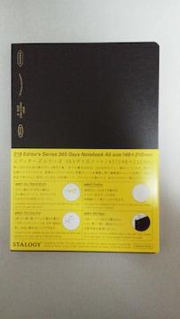 SMART &  二トムズ STALOGY 365DaysNotebook A5 !