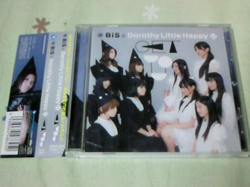 CD BiSとDorouthy Little Happy GET YOU ビスとドロシー・リトル・ハッピー