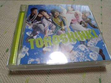 *東方神起SUMMERCD+DVD