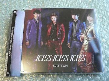 KAT-TUN 『KISS KISS KISS』【通常盤】全6曲収録CD/他にも出品中