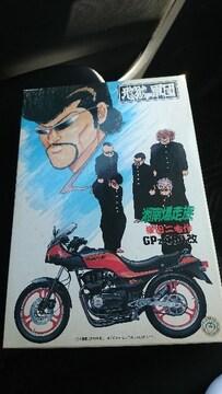 湘南爆走族 アオシマ GPZ400