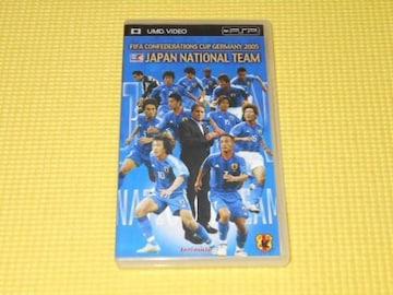 PSP★FIFA コンフェデレーションズカップ ドイツ 2005 日本代表