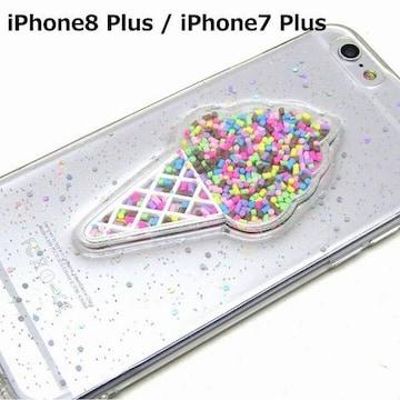 カラースプレー ソフトクリーム iPhoneケース クリア 1/BG7