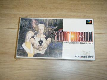フロントミッション(SFC用)