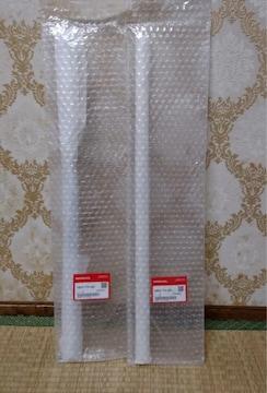 ※未開封ホンダ「NBOX」スライドドアベルトモール
