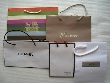 ☆ ブランドショップ紙袋 ☆ 手提げ袋 ☆ 紙袋まとめて