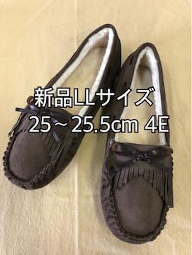 新品☆LL25〜25.5cm幅4E♪グレージュ系の内ボア暖かモカシン☆d106