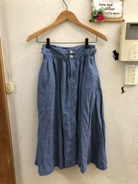 Sサイズ麻入薄ブルーギャザーロングスカート