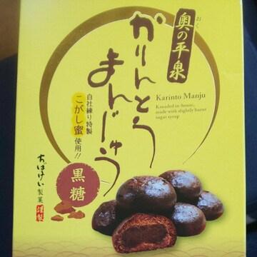 ちばけい製菓 かりんとうまんじゅう黒糖10個