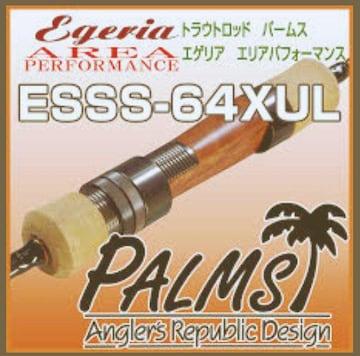 PAlMS パームス エゲリア ESSS-64UXL Egeria AREA PERFORMANCE 竿袋
