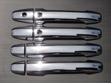 クロームメッキドアハンドルカバーステップワゴン RK系スマート