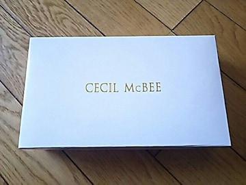 セシル☆ショップ箱☆