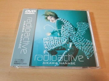相川七瀬DVD「radioactive」PV集●