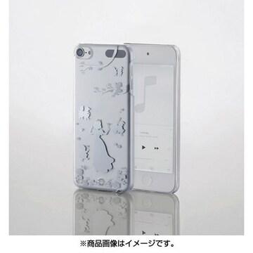★ELECOM  iPod touch ケース シェルカバー プリンセスと小人