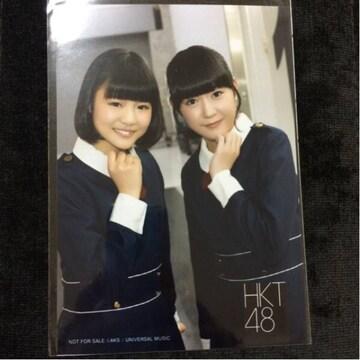 HKT48 桜、みんなで食べた 穴井千尋 多田愛佳 生写真 AKB48