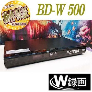 《W録画》スカパーHDチューナー搭載★BD-W500