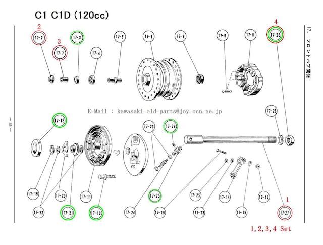 川崎 カワサキ C1 C1D FR・アクスルシャフト・コンポ  絶版新品 < 自動車/バイク