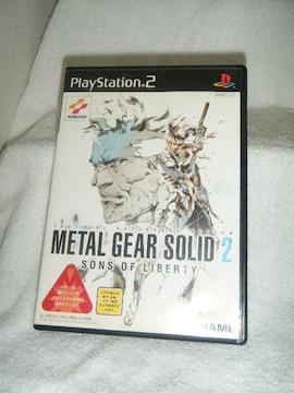 メタルギアソリッド2 サンズオブリバティ(PS2用)