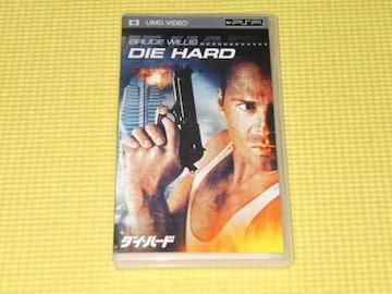 PSP★ダイ・ハード UMD VIDEO ブルース・ウィリス