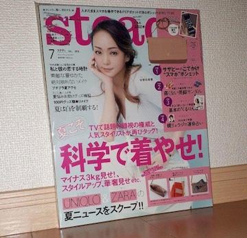 steady. 2016.7月号(表紙・安室奈美恵)