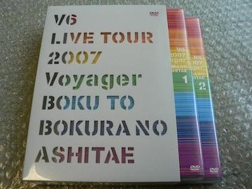 V6/LIVE TOUR 2007 Voyager-僕と僕らのあしたへ(4DVD)初回限定版