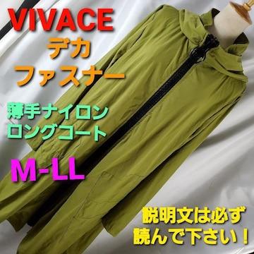 ★VIVACE★デカ(ファスナー)ナイロンロングジャケットコート★