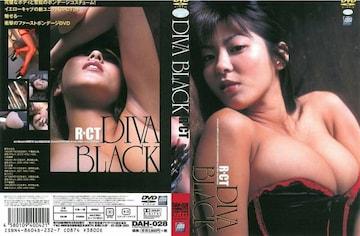 R-CT  DIVA BLACK 根本はるみ 小林恵美