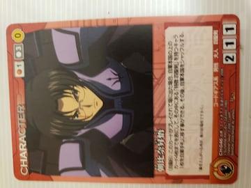 サンライズクルセイド【朝比奈昇悟】