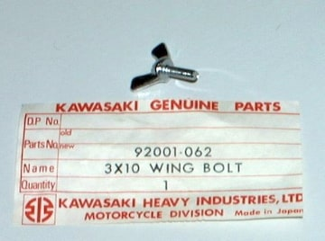 マッハ 500SS H1 W1SA ブレーキシャッター・ウイングボルト絶版