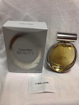 Calvin Klein カルバンクライン BEAUTY ビューティ 香水 50ml