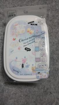 シナモロールお弁当箱3個セット�A