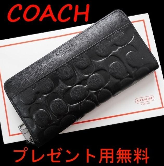 即落【新品】コーチ長財布★プレゼント用 クリポ送料無料  < ブランドの