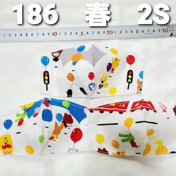 No.186 マスクカバー 3枚セット ゴム付き ゆうパケット送料 ¥180