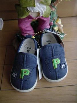 PERSON'S KIDS12.0サイズ