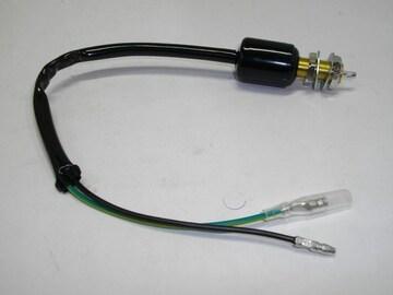 (54)GSX250TGSX250L強化タイプリヤーブレーキスイッチS1