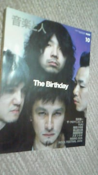 The Birthday(ザ・バースディ)表紙音楽と人