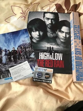 HIGH & LOW  セット