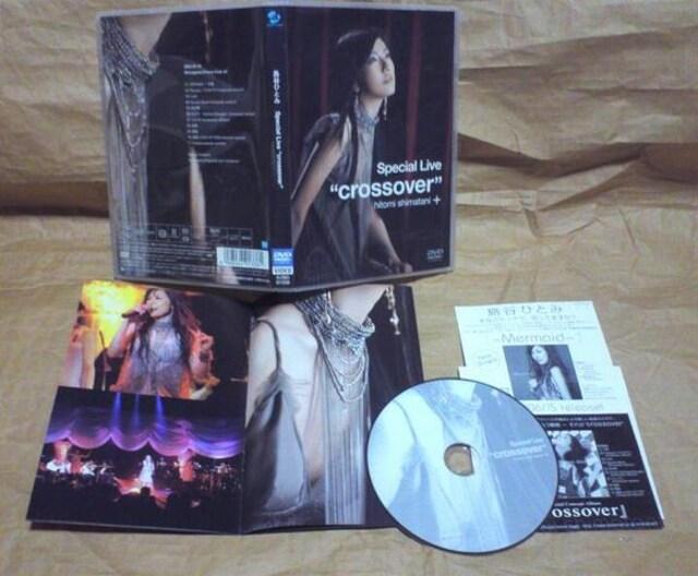 島谷ひとみlive DVD とCD < タレントグッズの
