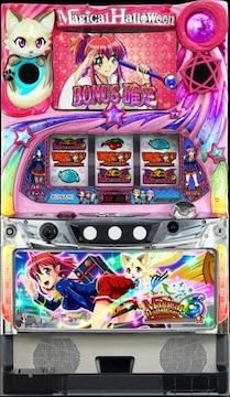 実機 マジカルハロウィン6/kk◆コイン不要機付◆