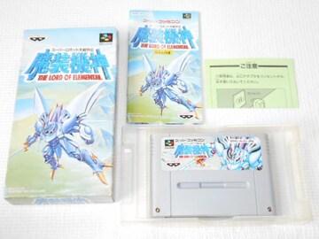 SFC★スーパーロボット大戦外伝 魔装機神 端子清掃済み