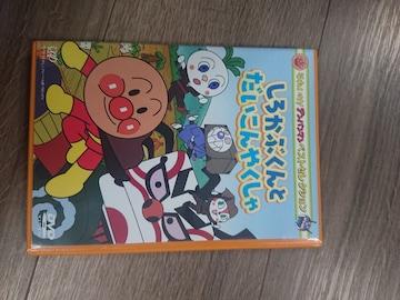 アンパンマン DVD 54